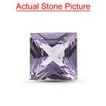 0.72 Cts of 5.10x5.10x2.90 mm AAA Princess Unheated Natural Purple Sapphire ( 1 pc ) Loose Gemstone