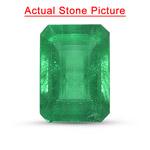 0.96 Cts of 7.50x5.30x3.30 mm AA Emerald-Cut Natural Emerald ( 1 pc ) Loose Gemstone
