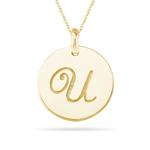 Initial U Pendant in 14K Yellow Gold