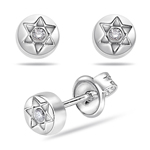 Childrens Earrings - Star of David Earrings with Diamonds in Silver