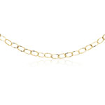 Luscious Link  in 14K Yellow Gold